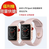 福利品 Apple Watch 3 LTE Sport 38金鋁錶殼3D221TA (七成新B)