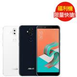 福利品 ASUS ZenFone 5Q(ZC600KL) 4G 全新未使用