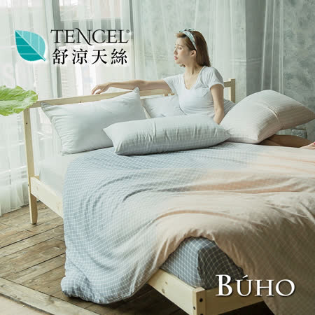 BUHO-單人 天絲三件式被套床包組