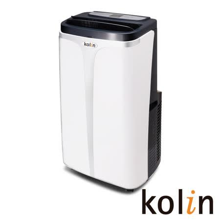 KOLIN 歌林 移動式空調 KD-301M05 移動式冷氣 6-8坪冷暖