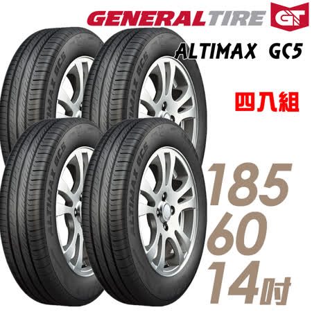 General Tire 將軍 ALTIMAX GC5四入胎
