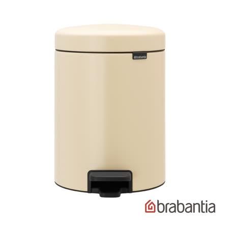 【Brabantia】NEWICON杏仁黃垃圾桶