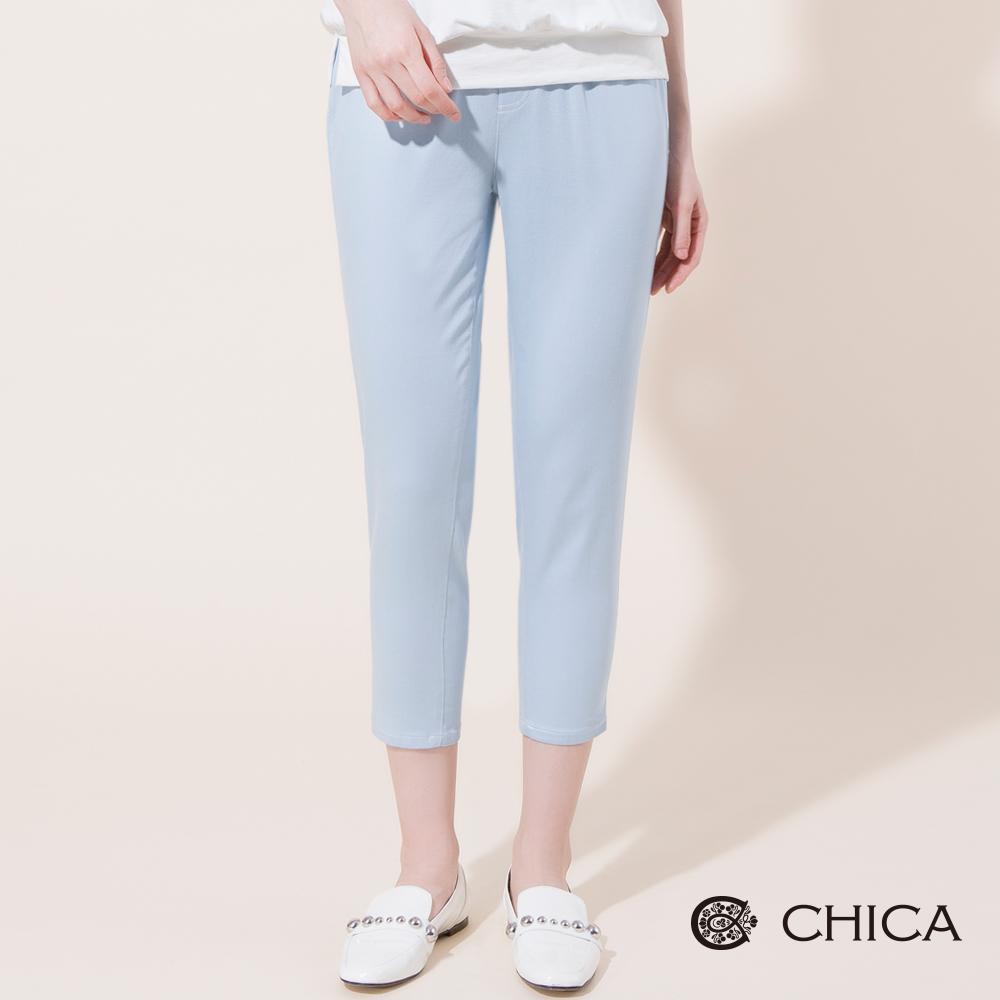 CHICA 翻滾青春彩條織帶八分直筒褲(2色)