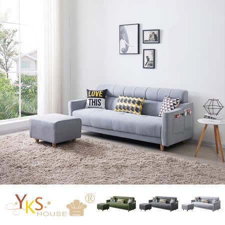 YKS 泰弋爾 L型獨立筒布沙發