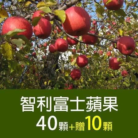 加碼送10顆 智利富士蘋果40顆