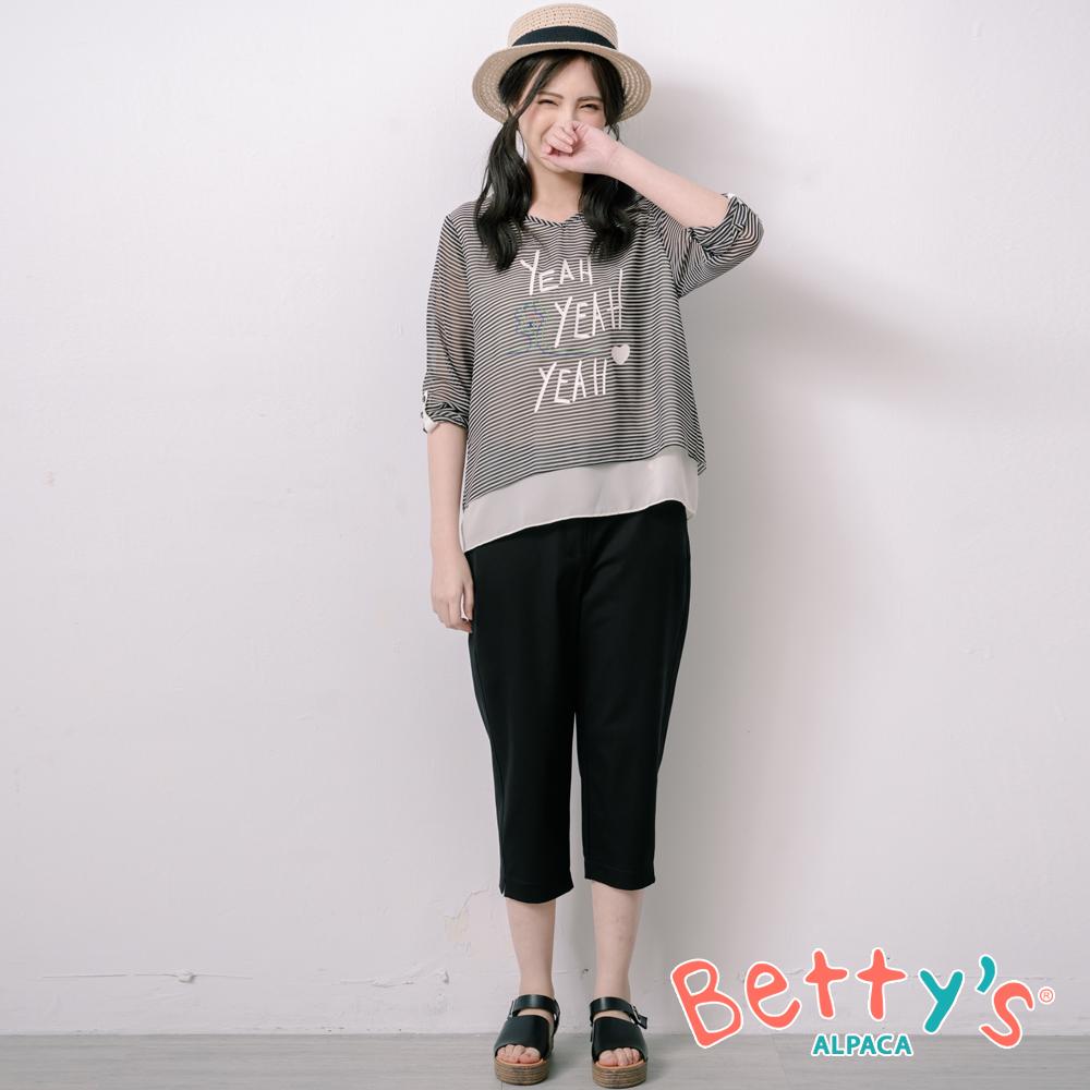 betty's貝蒂思 文藝風素色微彈性七分褲(黑色)