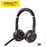 Jabra Evolve 75e UC 入耳式無線藍牙耳機 麥克風 主動降躁 會議耳機 IP54