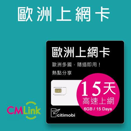 【citimobi 】歐洲上網卡 35國15天高速上網