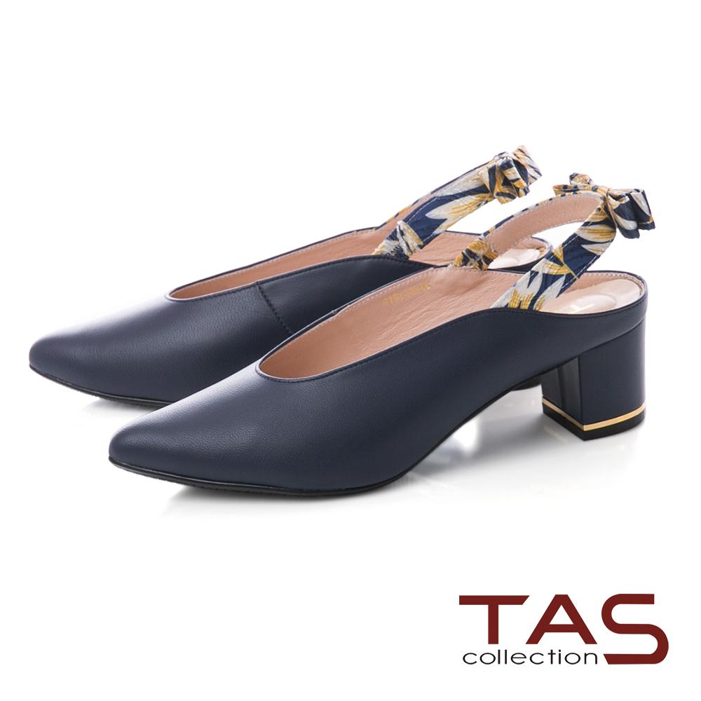 TAS質感素面拼接花布後鏤空粗跟涼鞋–深海藍