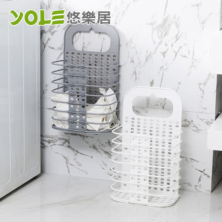 YOLE悠樂居 無痕壁掛摺疊洗衣籃