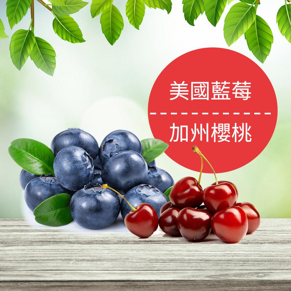 [甜露露]美國XL藍莓6盒入+加州櫻桃600g禮盒