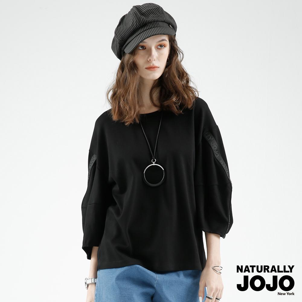 【NATURALLY JOJO】鬱金香袖品牌上衣 ( 黑 )