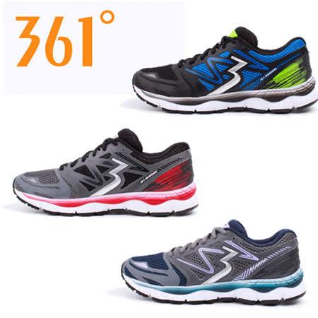 361度 男女款  休閒慢跑鞋