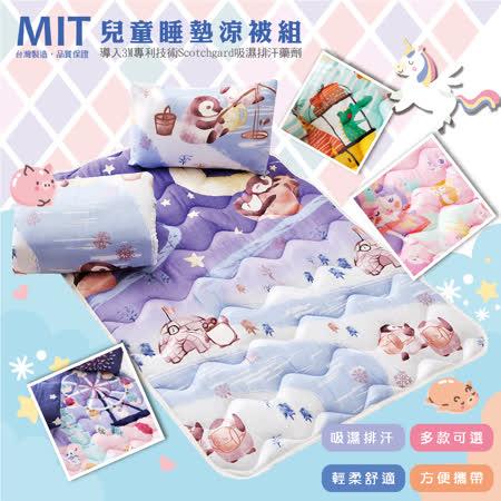 ARTIS 兒童睡墊涼被組