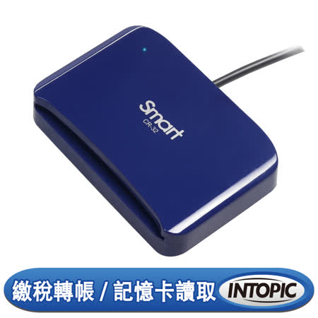 INTOPIC 廣鼎 CR-32 二合一晶片讀卡機