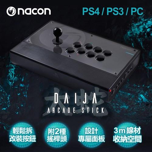 PlayStation NACON:大蛇電競搖桿 (PS4/PS3/PC專用) SLEH-00528