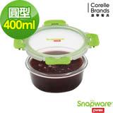(任選)Snapware康寧密扣 圓形可拆扣玻璃保鮮盒-400ml