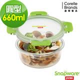 (任選)Snapware康寧密扣 圓形可拆扣玻璃保鮮盒-660ml