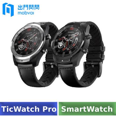 TicWatch Pro  SmartWatch 智慧手錶
