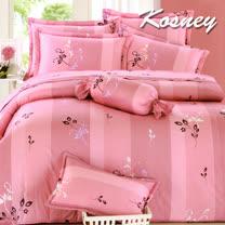 KOSNEY-雙人精梳棉六件式床罩