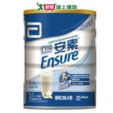 亞培安素優能基均衡營養配方-香草口味少甜850g