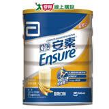 亞培安素優能基均衡營養配方-穀物口味850g