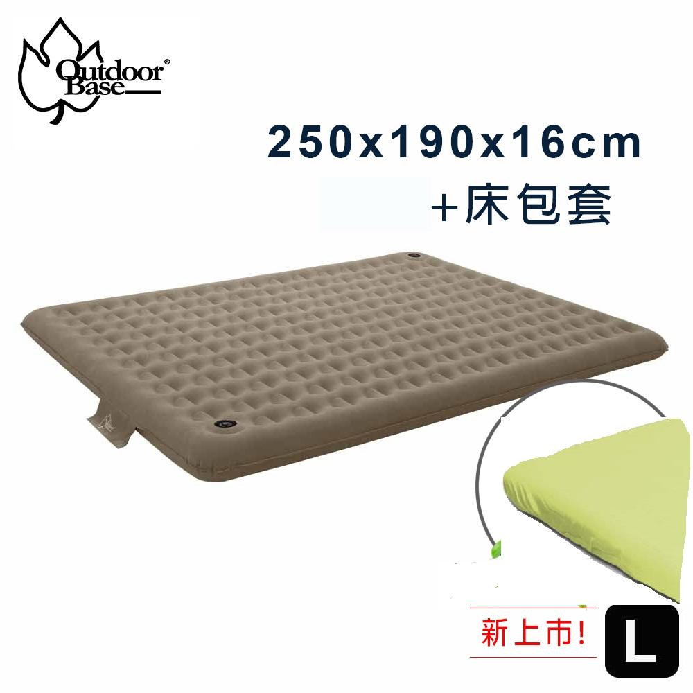 【Outdoorbase】歡樂時光經典耐磨 L獨立筒內建幫浦充氣床墊(原廠舒眠床包隨機出貨)