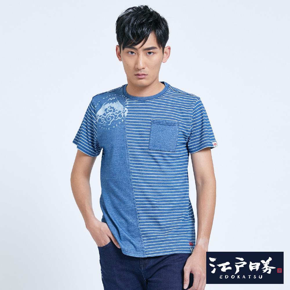 EDWIN 江戶勝 INDIGO 條紋拼接短袖T恤-男-漂淺藍