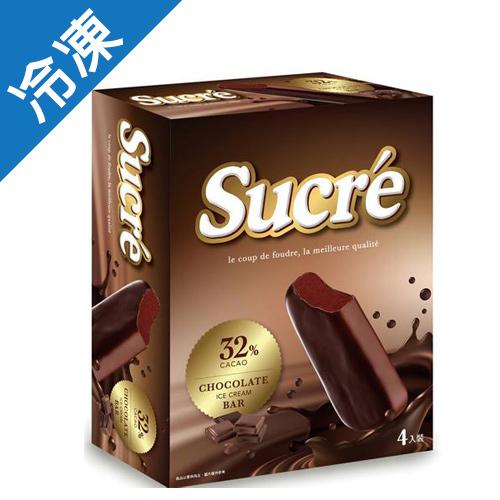 喜客32%巧克力雪糕68Gx4入/盒
