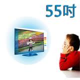 台灣製~55吋[護視長]抗藍光液晶螢幕 電視護目鏡   JVC  系列   新規格