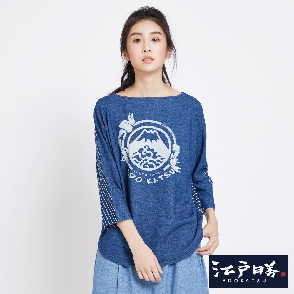 EDWIN 江戶勝 雙面穿條紋拼接寬版T恤-女-石洗藍