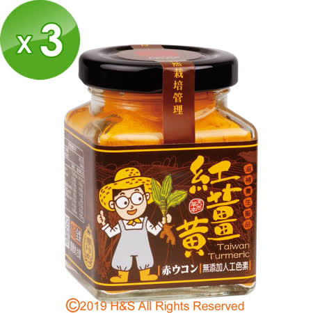 【豐滿生技】 台灣秋薑黃粉3入