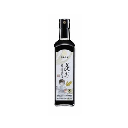 【喜樂之泉】有機 昆布醬油 500ML / 2入
