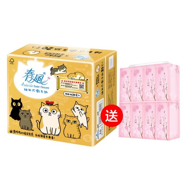 【春風】黃阿瑪卡通版抽取衛生紙100抽X20包x3串+葇葇抽取衛生紙x1串