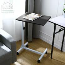 【Amos】升降懶人邊桌/電腦桌/筆電桌