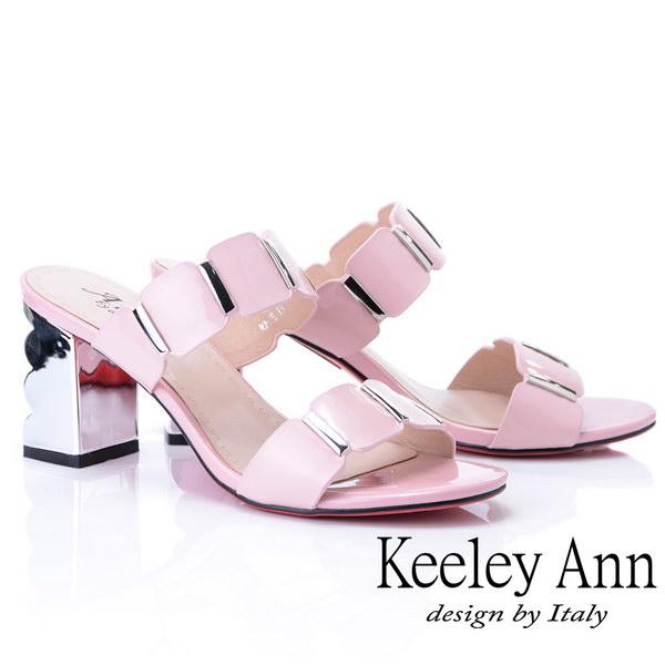 Keeley Ann氣質名媛 一字幾何方形素面高跟拖鞋(粉紅色)(921932256-Ann系列)