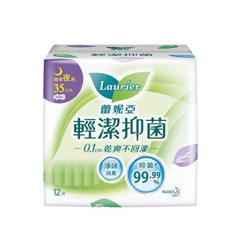 蕾妮亞輕潔抑菌超長夜用型衛生棉35cmX12片