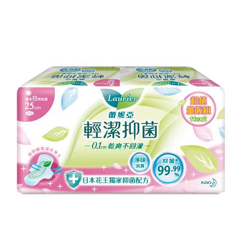 蕾妮亞輕潔抑菌量多日用加長型衛生棉25cmX14片X2