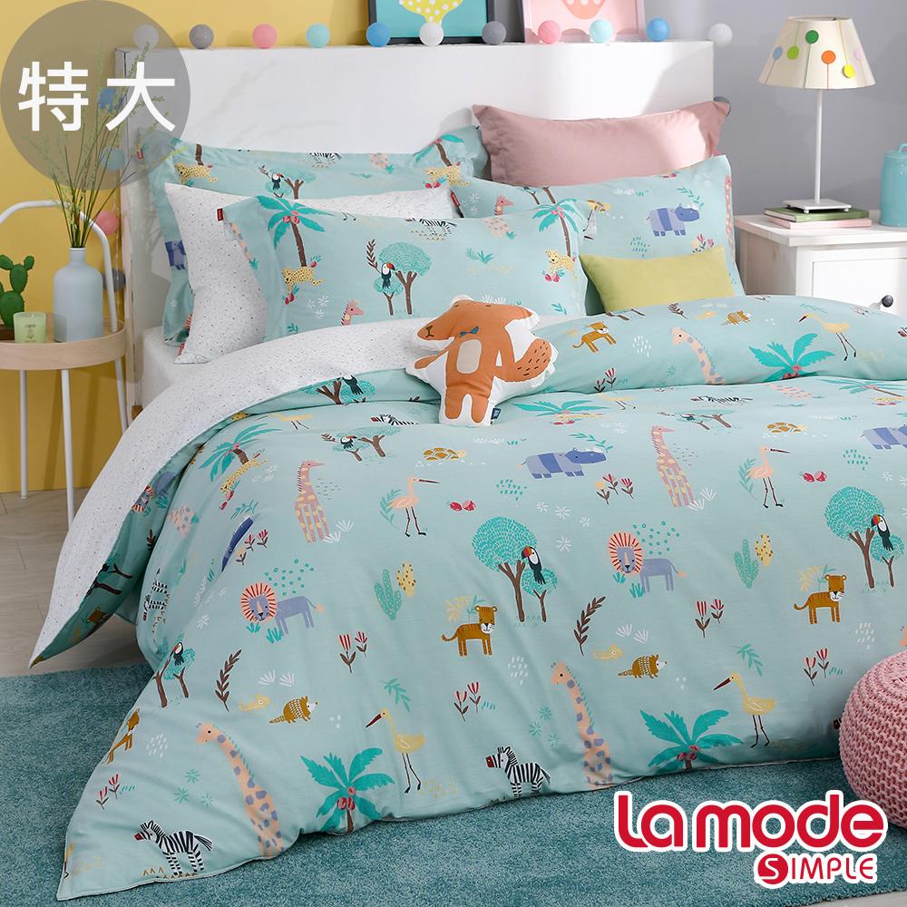 La Mode寢飾 森巴嘉年華100%精梳棉兩用被床包組(特大)