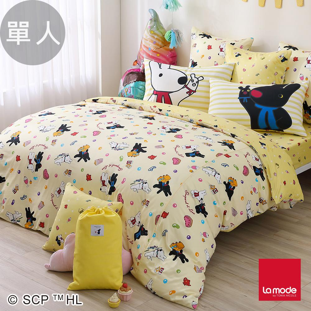 La mode寢飾 法式香甜頌環保印染100%精梳棉被套床包組(單人)