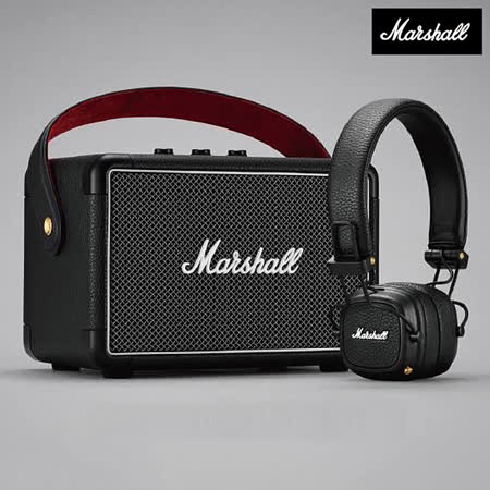 Marshall Kilburn II 攜帶式藍牙喇叭