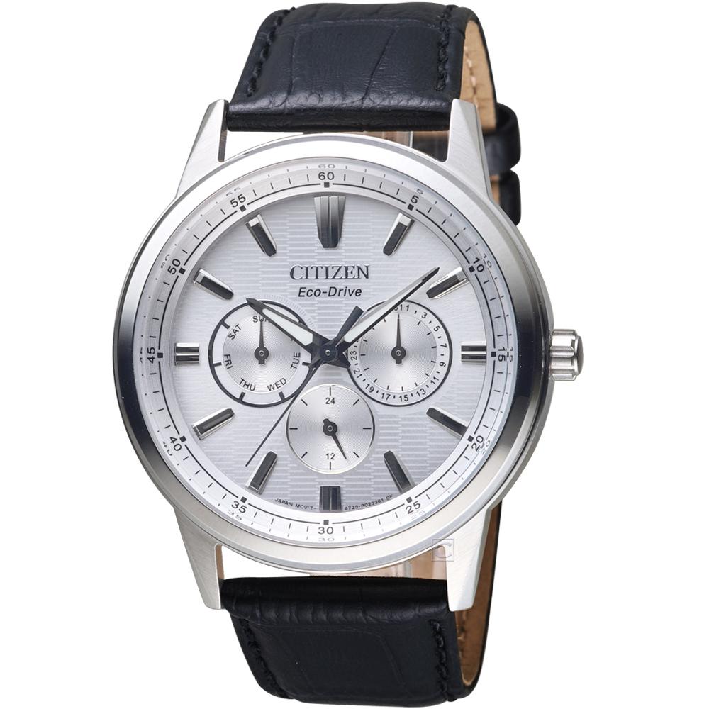 CITIZEN 星辰 品格時尚光動能腕錶(BU2071-01A)44mm