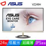 ASUS 華碩 24型 VZ249H IPS超薄邊框螢幕