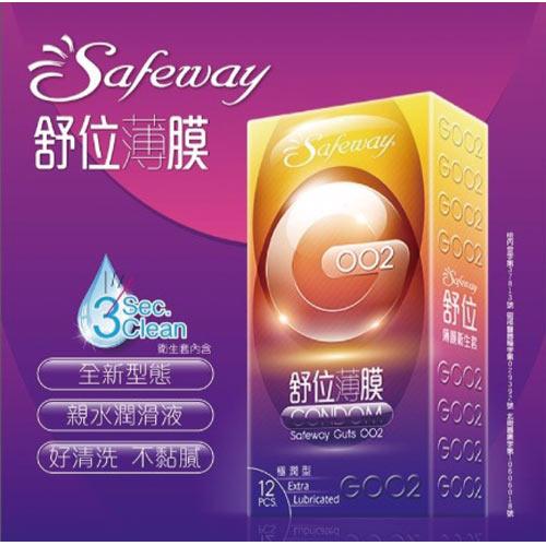 ★買一送一★舒位薄膜衛生套002極潤12入