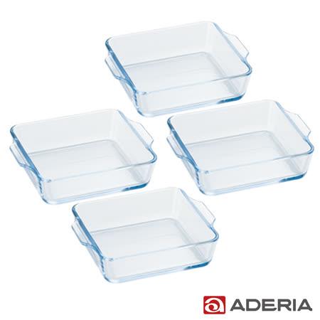 日本進口ADERIA 圓角型微波玻璃烤盤4件組