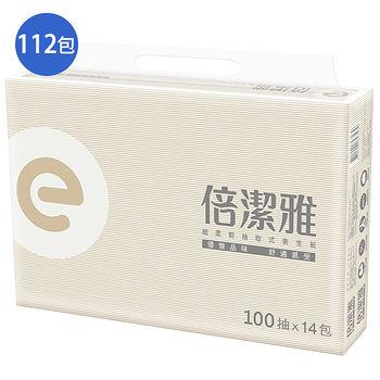 倍潔雅 超柔韌抽取式衛生紙100抽x14包x8串(箱)
