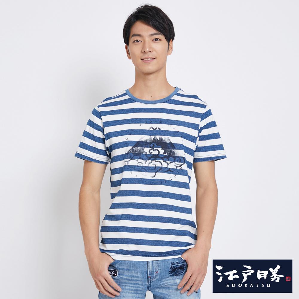 EDWIN 江戶勝 ENDIGO童玩印花短袖T恤-男-漂淺藍