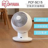 IRIS PCF-SC15 定時循環扇 電風扇 (公司貨)