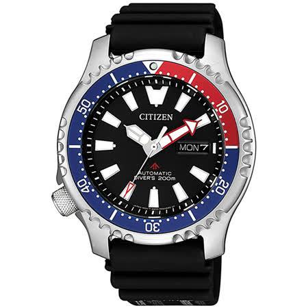 CITIZEN星辰 限量 200米潛水機械錶