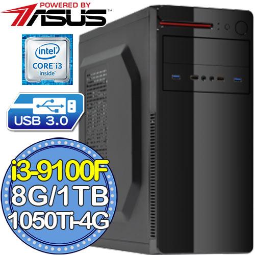 華碩B365平台【流水彈弓】i3四核 GTX1050TI-4G獨顯 1TB效能電腦